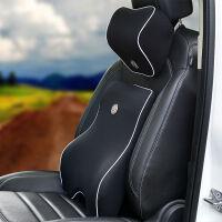 汽车腰靠头枕套装记忆棉靠背垫护腰车用座椅垫四季通用驾驶员靠垫