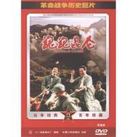 巍巍昆仑DVD( 货号:7880542345384)