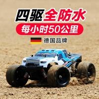 20180922130323306遥控汽车越野车 超大RC四驱高速攀爬车充电动男孩玩具车赛车