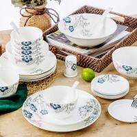 【当当自营】SKYTOP斯凯绨 碗盘碟碗筷陶瓷日式骨瓷餐具套装 30头伊莲娜