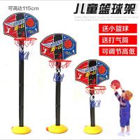 宝宝篮球架儿童体育运动投篮玩具可升降调节配篮球打气筒3-6周岁