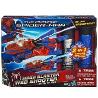 超凡蜘蛛侠蛛丝手套 2合1可喷丝喷水英雄手腕发射器套装儿童玩具