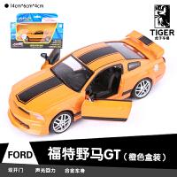 彩珀福特野马GT跑车车模型仿真合金金属模型车儿童玩具回力小汽车 野马GT橙色 精美盒装