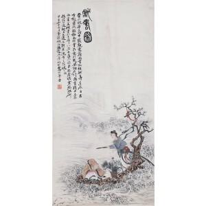 著名画家   冯超然《献寿图》