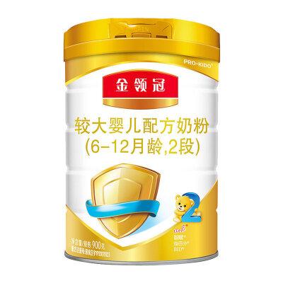 伊利 金领冠较大婴儿配方奶粉 2段 900g 1桶