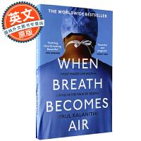 当呼吸成为空气 英文原版 When Breath Becomes Air 保罗・卡拉尼什 Paul Kalanithi