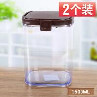 密封罐厨房杂粮储物罐塑料透明非玻璃茶叶罐奶粉零食收纳盒调味罐 2个装1500ml咖啡色(买5送1个300mL装)