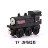 86款木制托马斯磁性木头轨道配套小车1-24号积木玩具 抖音