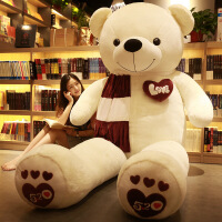 大抱抱熊公仔2米泰迪熊猫布娃娃女孩睡觉抱可爱毛绒玩具1.6送女友