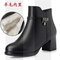 真皮羊毛短靴女粗跟冬季加绒保暖中跟靴子大码中老年女士妈妈棉鞋SN1662