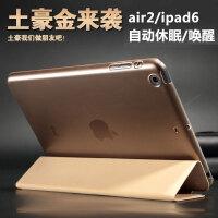 Apple iPad6Air 2 9.7英寸 WLAN版 银色64G MGKM2CH/A平板外壳套
