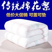 学生宿舍棉絮床垫床褥子单人1.2 1.5 双人1.8m垫被棉花被褥0.9米