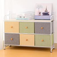 0715155149802儿童玩具抽屉式收纳柜储物柜两层六斗柜卧室铁架布抽床头柜子