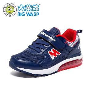 【每满100减50】大黄蜂男童鞋 春季网面运动鞋新款儿童气垫鞋学生网鞋6-12岁波鞋