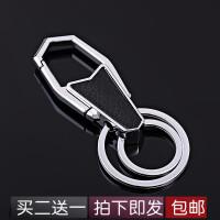 男士汽车钥匙扣创意女腰挂钥匙圈金属钥匙挂件礼品礼物