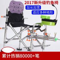 钓鱼椅子折叠钓鱼椅台钓椅垂钓椅子多功能折叠钓鱼凳钓鱼用品钓椅