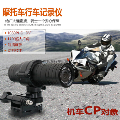 高清摩托车自行车防水记录仪 头盔户外航拍骑行车1080P摄像机 黑色