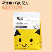 【支持礼品卡】挑嘴成猫粮2.5kg 室内天然猫粮成年猫6mh