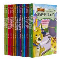 (16册)孩子入迷的科普童话读本