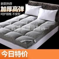 榻榻米床垫3d老人家具儿童房1.2租房房间用品欧式大学可收纳护垫