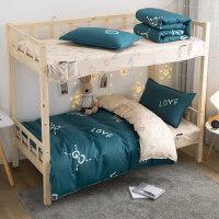 大学生宿舍床上三件套高中生上下铺单人床寝室铺盖套被子六件套男