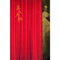 【新书店正版】美之为物 (美)艾科夫 ,张美惠 贵州人民出版社 9787221088819