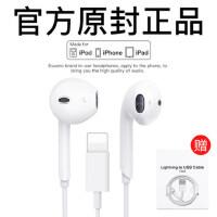 原装正品有线耳机适用于苹果iPhone11/xs/x/xr入耳式6手机7/8/MAX线控扁头iPhoneX耳塞plus通