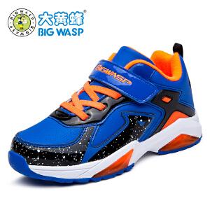 大黄蜂童鞋男童冬季新款 儿童运动鞋休闲鞋韩版中大童二棉鞋