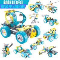 百思奇6844 儿童电动马达积木玩具拼装套装 10合1软胶积木创意 百思奇6844
