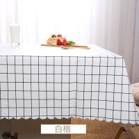 防水防烫防油免洗桌布格子PVC餐桌茶几布料方格北欧网红风