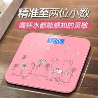家用电子称精准人体秤家庭健康秤电孑秤体重秤减肥称重计器