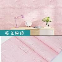 防水墙贴纯色墙纸自粘卧室温馨学生宿舍寝室壁纸家具装饰翻新贴纸 桔红色 英文粉砖3米价 大