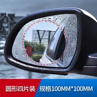 汽车后视镜防雨膜纳米倒车镜通用防雾膜反光镜驱水剂防雾防水贴膜