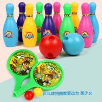 ?�和�保�g球乒乓球拍玩具套�b�和�球�玩具室�扔H子�\�����玩具