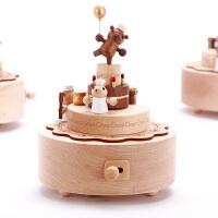 音乐盒八音盒木质女生生日情人节礼物儿童小熊蛋糕旋转