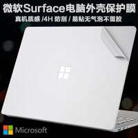 微软new笔记本surface电脑外壳pro5贴膜book机身4保护lap贴纸2全套配件全身屏