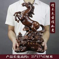 马摆件工艺品客厅家居饰品办公室风水树脂十二生肖贺岁摆件马 前程如意 檀木色