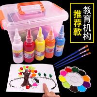 儿童画画颜料无毒幼儿园无毒可洗初学者涂鸦手工制作手指画颜料