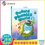 新版Oxford Phonics World 1级别 主课本含APP 原版牛津自然拼读幼儿英语启蒙训练教材 零基础入门