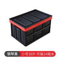 后备箱储物箱车载收纳箱多功能折叠整理箱汽车用品大全车内置物盒 30升 (钢琴黑)