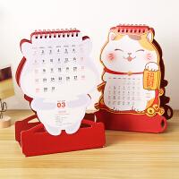 2020年卡通台历创意简约小清新桌面摆件月历工作办公桌日历本