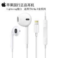 �O果耳�C原�b正品plus/iphone8/i7p/X/11PRO入耳式XS/MAX手�C扁�^