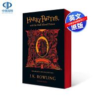英文原版 哈利波特与混血王子 格来芬多学院版 平装 Harry Potter and the Half Blood Pr