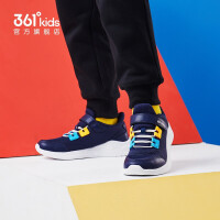 【1件5折券后预估价:86.2】361童鞋男童运动跑步鞋2021秋季新款透气中大童鞋子N72133507