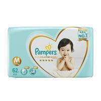 一级帮宝适日本进口纸尿裤中码M62片 宝宝婴儿尿布湿a198