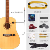 ?S1民谣古典尤克里里木吉他拾音器扩音器免开孔贴片乐器通用