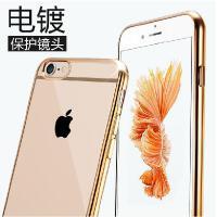 【包邮】iphone7硅胶套苹果7plus透明软套苹果iphone6s手机壳iPhone6s plus保护套外壳iph