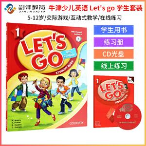 原装进口牛津少儿英语 Let's go 1级别 第四版 6-12岁少儿英语培训教材 小学生课外辅导培训机构专用含书本+练习册+光盘线上账号