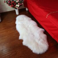 卧室长毛地毯澳洲羊皮地毯羊毛沙发垫飘窗垫皮毛一体地垫羊毛地毯