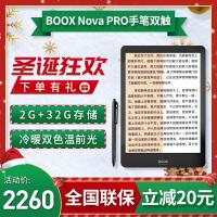 【新品上市】boox nova pro文石电子阅读器纯屏Carta屏墨水屏